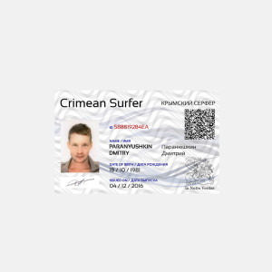 crimean-surfer-id-product