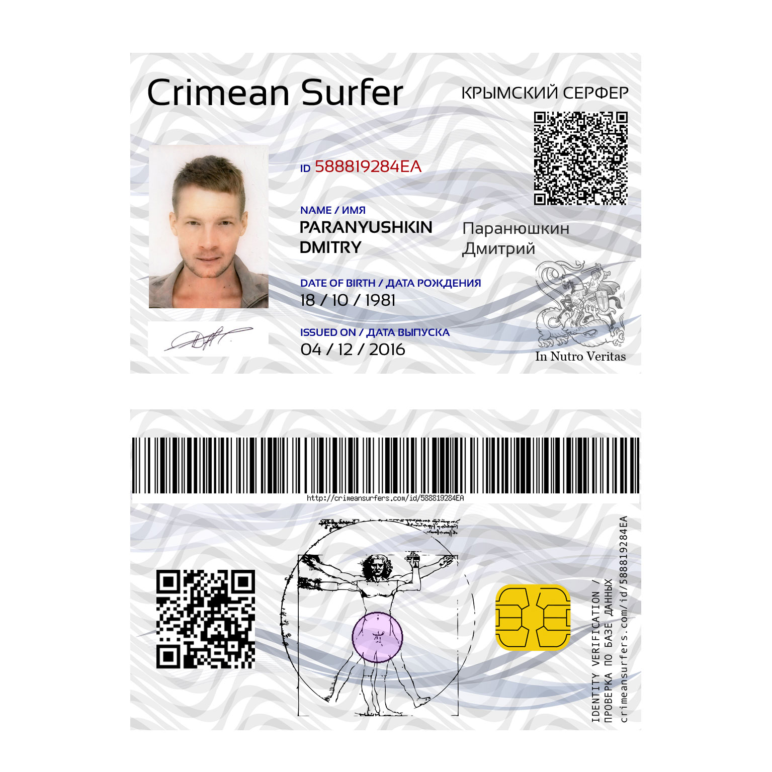 Crimean travel companies: a selection of sites
